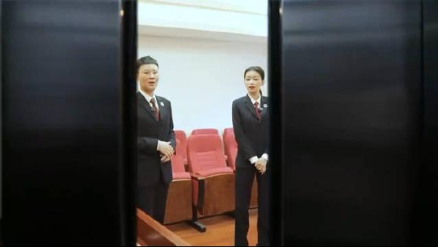 《你好检察官》小姜检察官带你走进检察院……