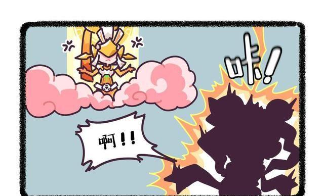 傲世皇朝代理王者荣耀漫画:在饿肚子时一直吃健胃消食片,那么能不能吃饱呢? ... 游戏