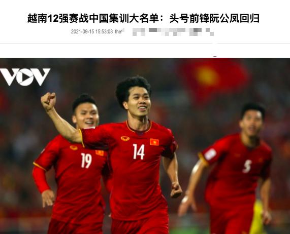 越南官宣4大王牌决战李铁,1米68锋霸+1米67核心,能进国足几球?
