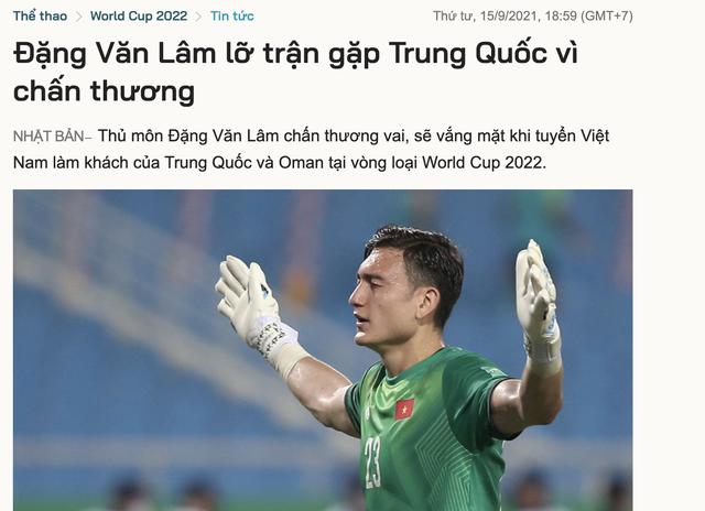 越南队主力门将受伤,缺战中国跟阿曼,国足赢球希望大增