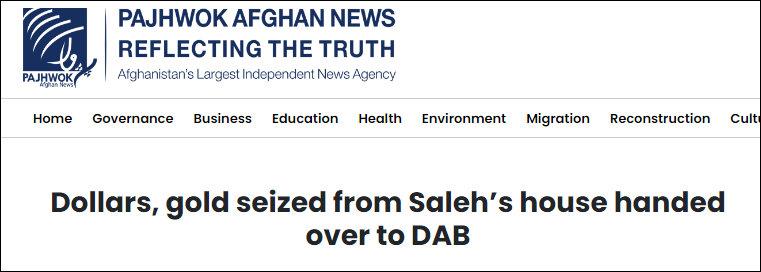 阿富汗帕杰瓦克通讯社报道截图