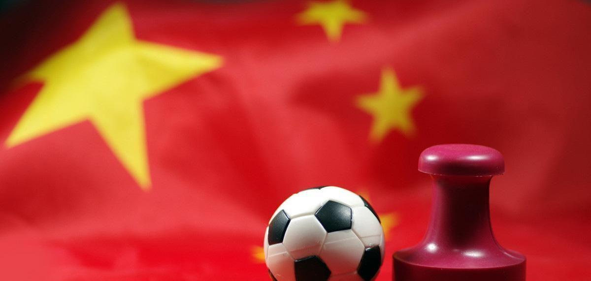 国足如果负于越南,可能会发生的几件大事