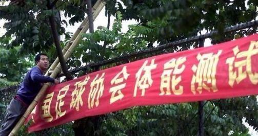 李铁备战越南狠抓体能,国足年龄偏大切忌非战斗减员!
