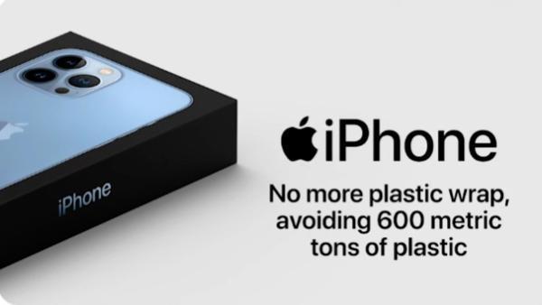 iPhone13停用塑料膜包装:环保考虑