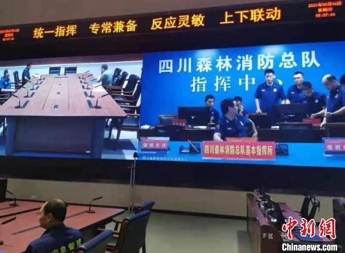 四川泸州市泸县发生6.0级地震 已致2死3伤