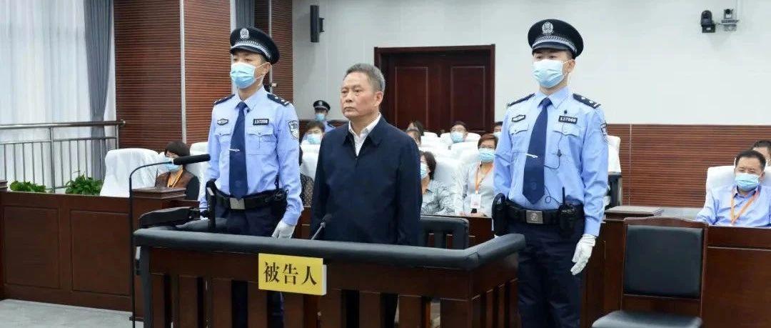 上海市公安局原局长龚道安受审 落马前一月还在收钱