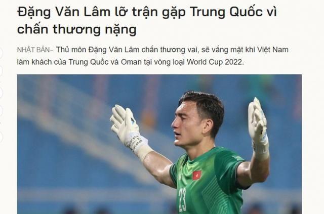 过分了!国足出线要看越南脸色,门将受伤恐成12强赛最大利好?