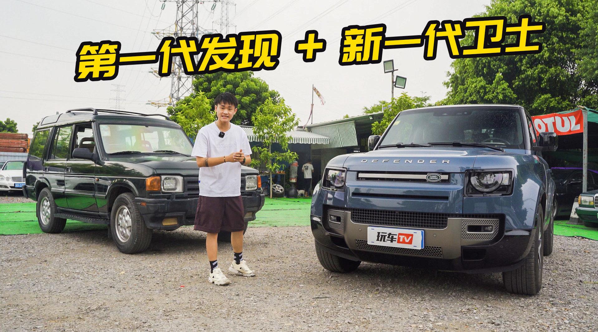 三门SUV越野悍将还能通勤?3.0T+8AT+全时四驱!大G:过分了