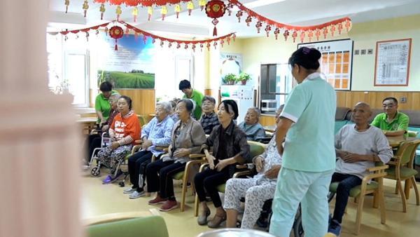 东北老人社区养老