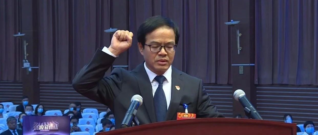 庄建球当选河南济源市市长