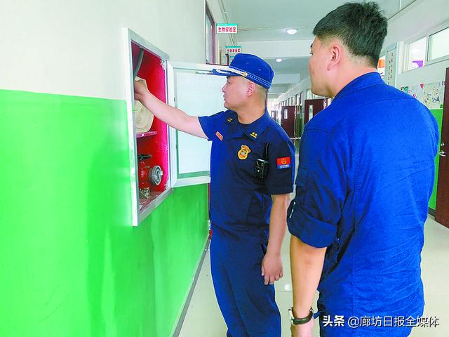 霸州市消防救援大队 开展校园消
