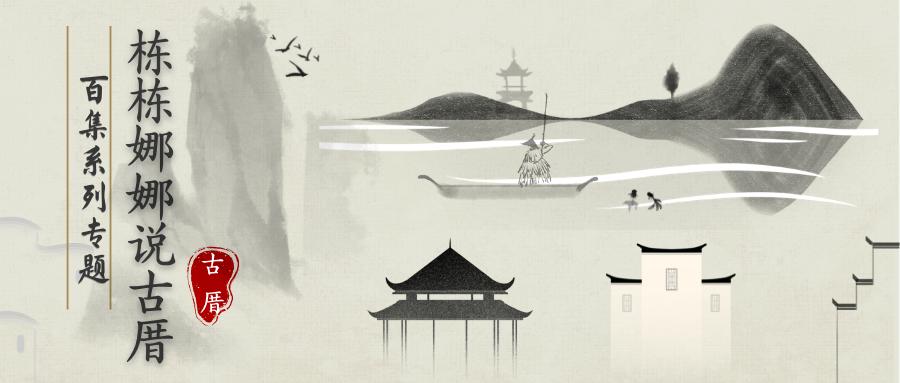 流淌千年的城市文脉――福州文庙