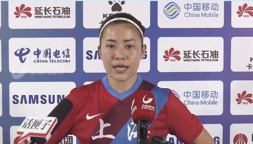 上海女足李佳悦:全运会困难大 死也要死在场上