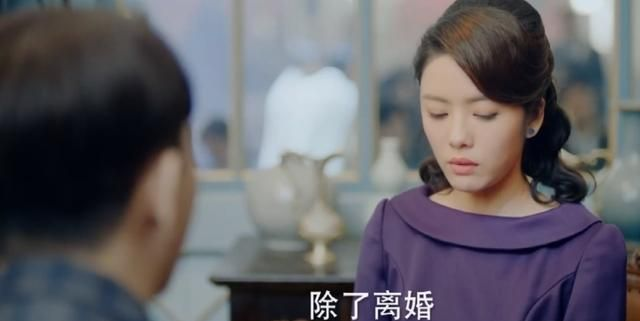 《光芒》全集百度云【1080p网盘资源分享】