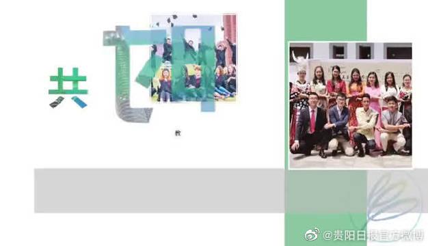 聚焦2021东盟教育交流周   2021中国—东盟教育交流周宣传片正式发布