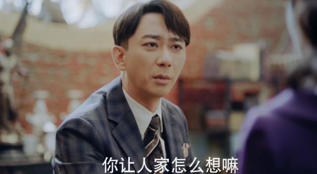 《光芒》全集电视剧百度云无删减【完整HD1080p/MP4中字】云网盘