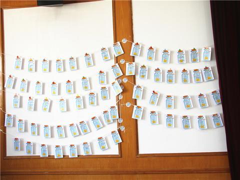 山海小城有温度 青岛王哥庄66名困境孩子的心愿被点亮