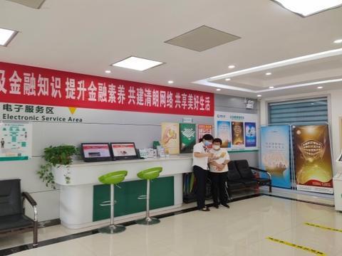 """中国人寿河南省分公司积极开展2021年""""金融知识普及月""""活动"""