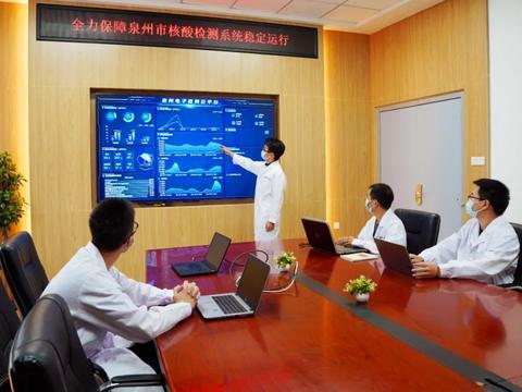 """福建:中国电信""""硬核""""护航核酸检测"""