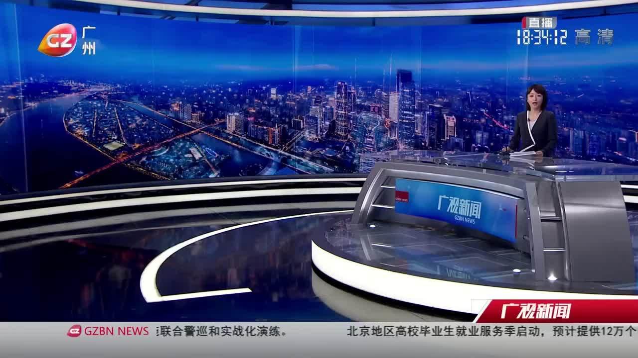 中秋怎样游广州?公交线路安排上