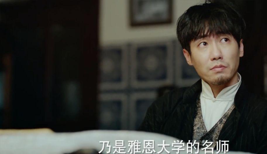 (光芒)百度云【720p/1080p高清国语】下载
