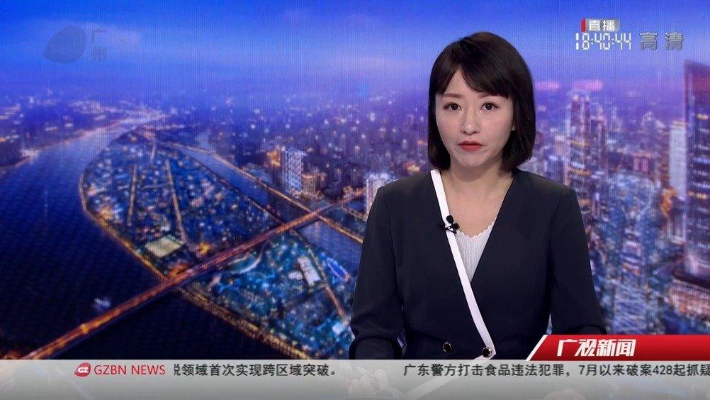 """广州出招管理培训机构 避免""""爆雷""""致退费难"""