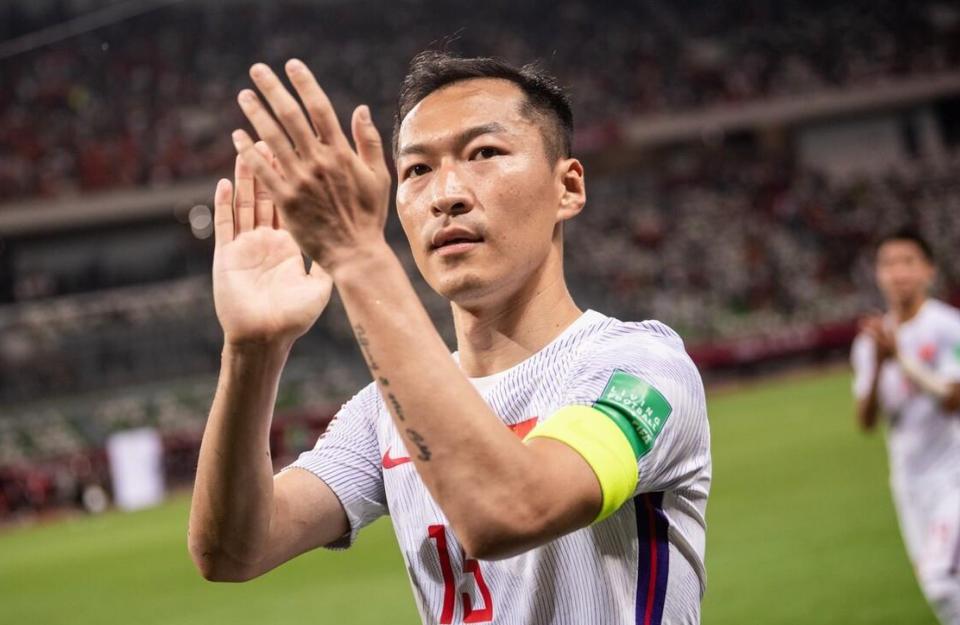 越南队笑了!国足三大弱点已经被掌握,世预赛拿分无比困难