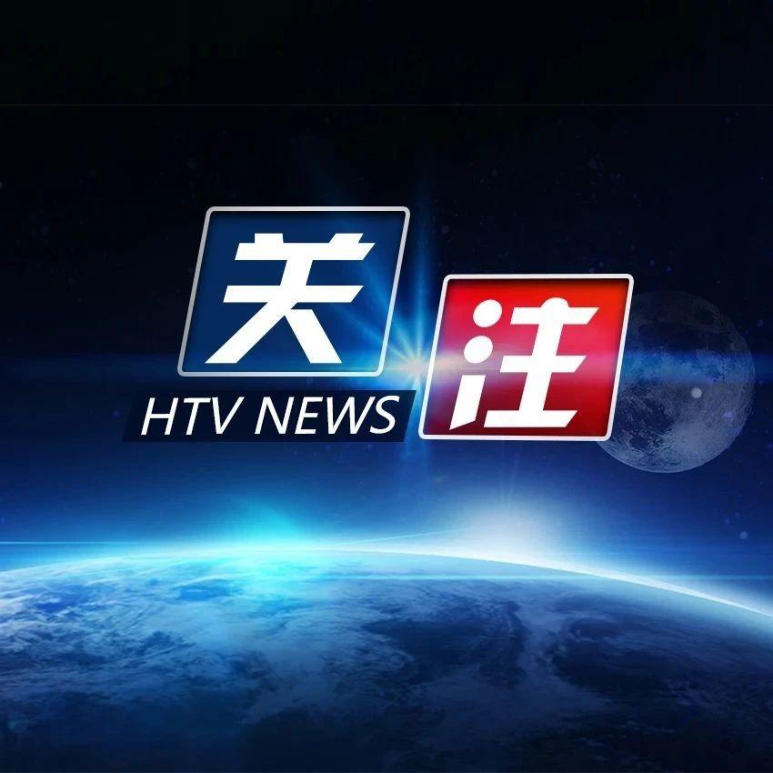 """鄂州花湖机场被纳入国家""""十四五""""口岸发展规划"""