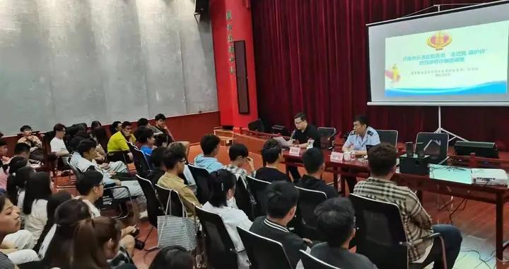 山东艺术学院戏曲学院开展防范涉税诈骗进讲堂活动