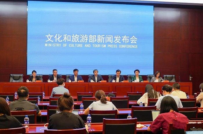 第十八届中国吴桥国际杂技艺术节将于28日开幕 35个精彩节目邀您线上观看