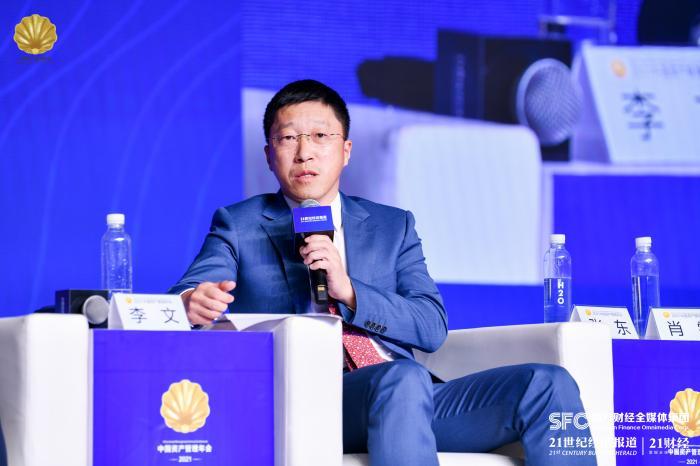 平安理财张东:未来理财子会成为继险资之外公募基金和私募基金非常重要的机构投资者