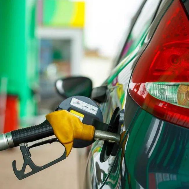 今晚,油价要涨了!