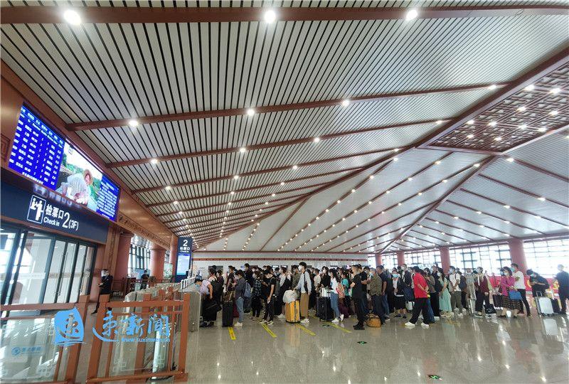 http://www.sqhuatong.com/suqianxinwen/24571.html