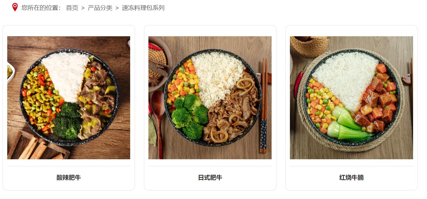 """料理包的""""外卖时代"""":百种家常菜低价定制"""