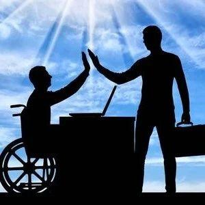 提升能力 高质量推进残疾人就业工作
