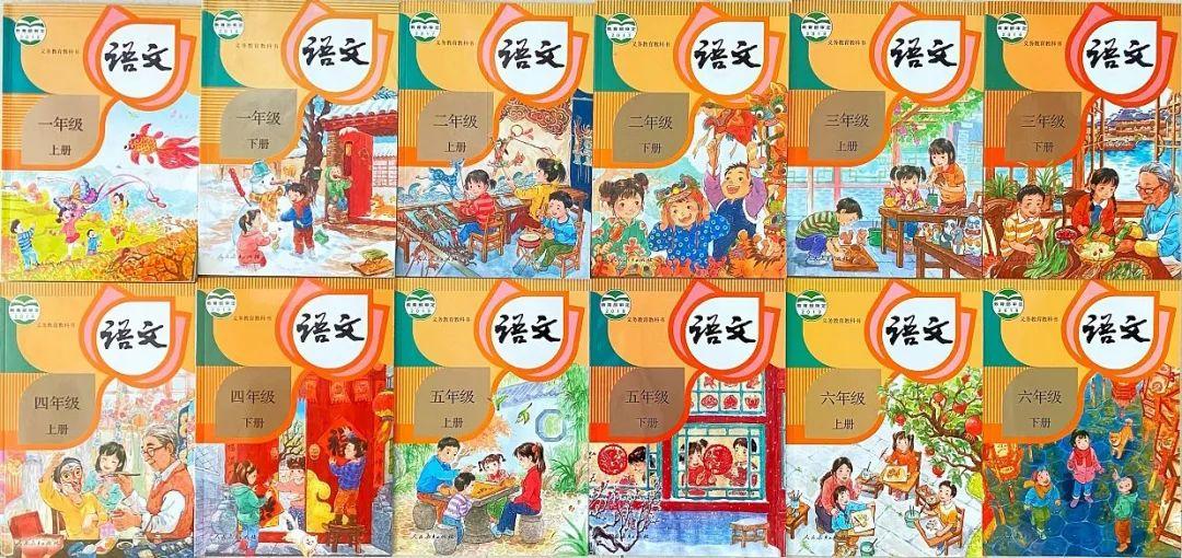 ▲国家统编版小学语文教材全12册封面。受访者供图