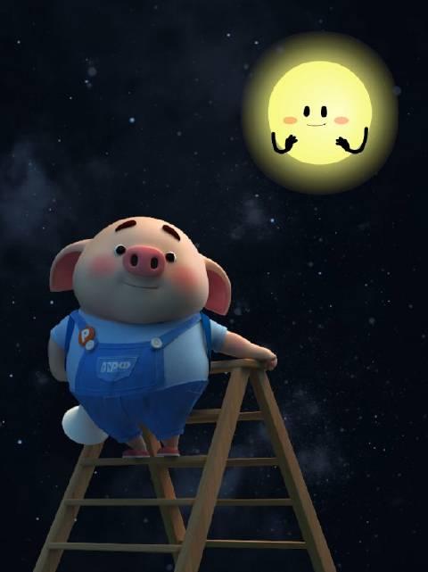 月圆了,家又在想你了