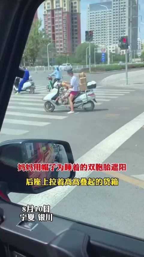 踏板车上的小凳子是两个孩子的床…愿这位妈妈能被生活温柔以待