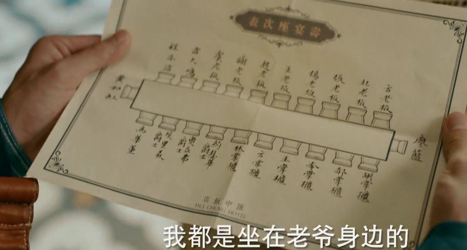 (光芒)百度云「bd720p/mkv中字」全集Mp4网盘