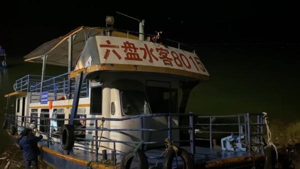 探访六盘水客船侧翻现场