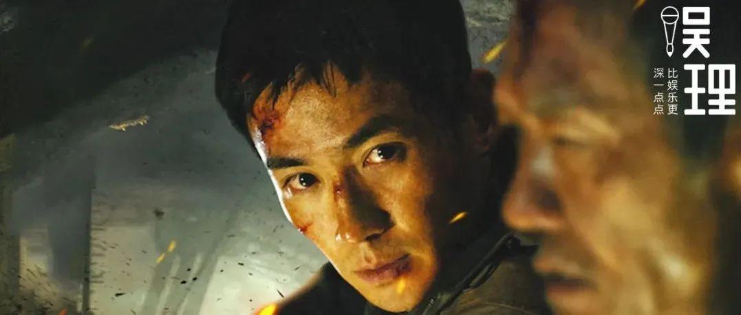 《峰爆》鉴定:朱一龙大银幕转型之作成功了吗?