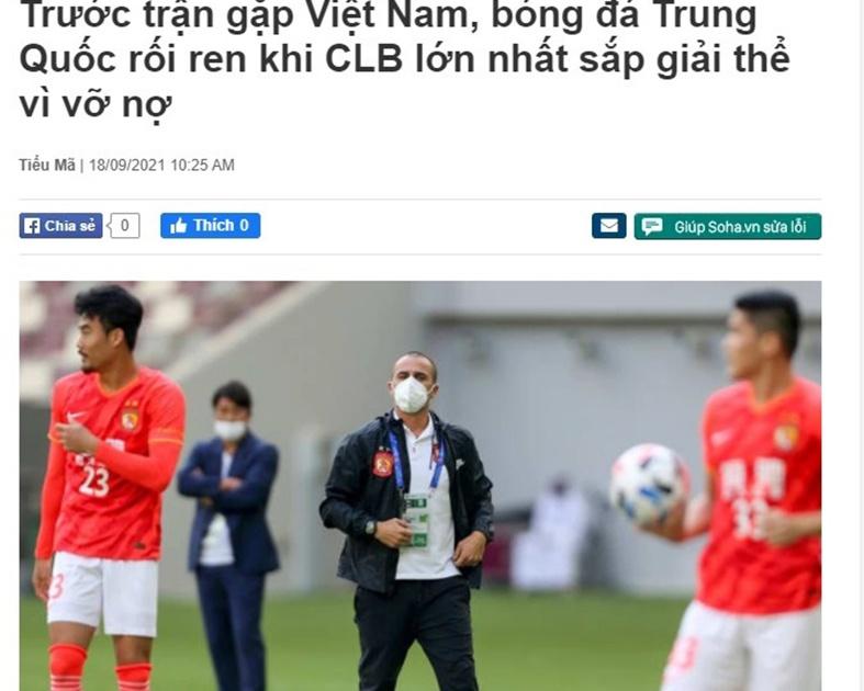 越南热身赛赢了 越媒又来恶心国足了 北青:中超之战不容任何闪失