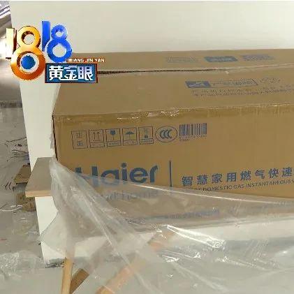 买热水器看重量 收货少了三公斤