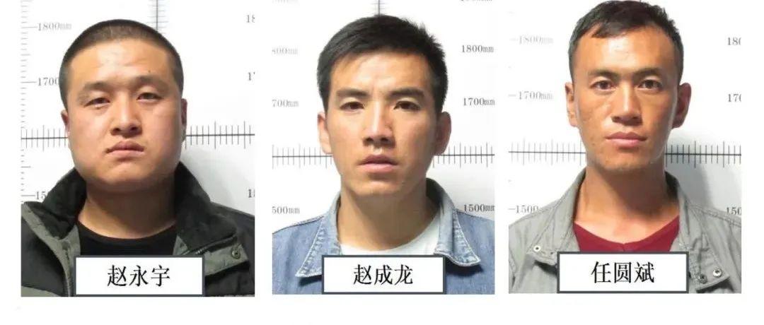 【新焦点】这三人涉嫌敲诈勒索已被刑拘,宁夏警方征集犯罪线索!