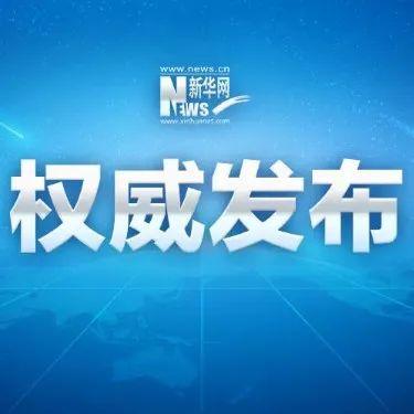 1—8月份,山西省经济稳中加固稳中向好态势依旧