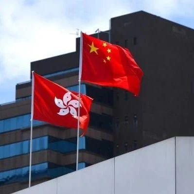 港府:超1.8万名非公务员政府雇员签署拥护基本法声明