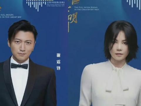 谢霆锋王菲复合7年再同台,曾多次传分手,为何迟迟不结婚?