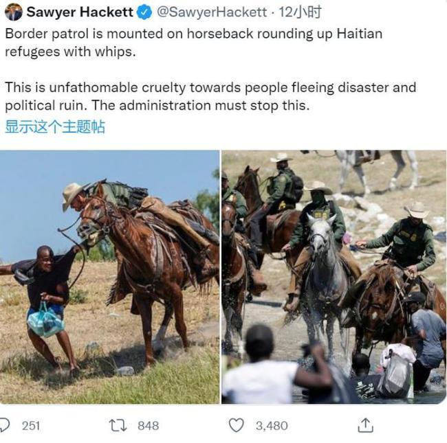 美骑警用鞭形绳索驱赶海地难民引争议 白宫表示谴责