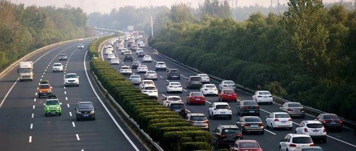 返程路上哪里最堵?还有这些路段有施工→