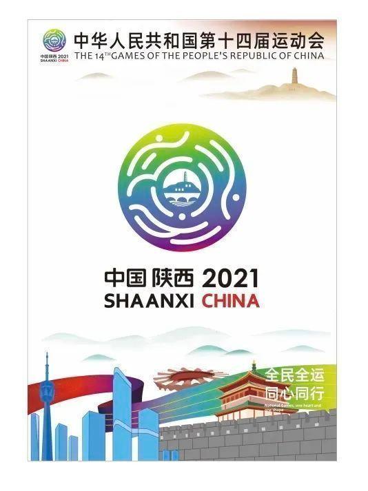历届全运会海报大团圆,见证中国体育62年沧海桑田